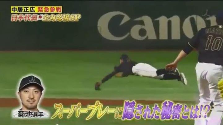 20170318炎の体育会TV5
