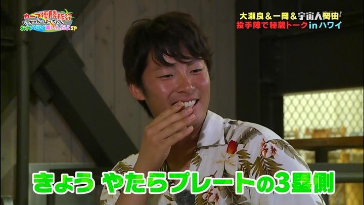 20161216金ぶちカープ優勝旅行113