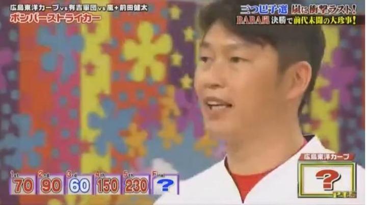 20180103VS嵐SP794