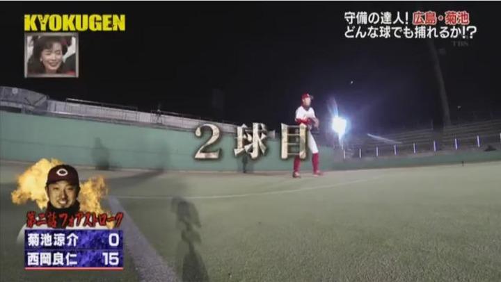 20171231KYOKUGEN菊池テニス39