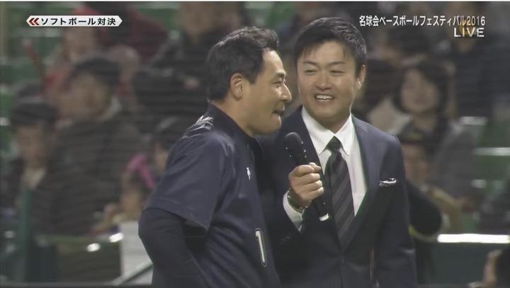名球会2016前田智徳20