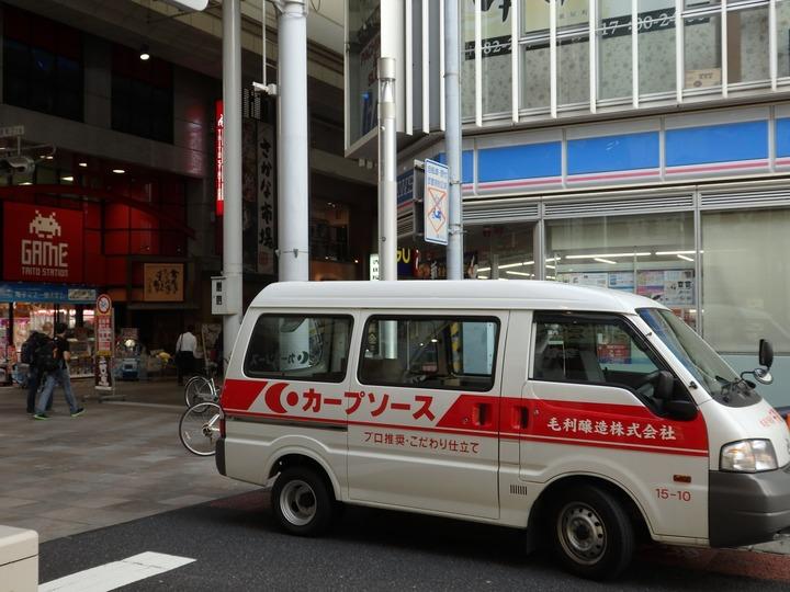 地元広島2016日本シリーズ13