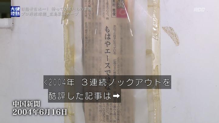 20161016情熱大陸21