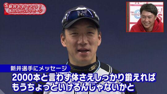 金本新井14