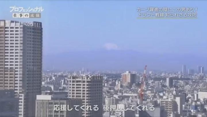 20171225プロフェッショナル苑田聡彦439