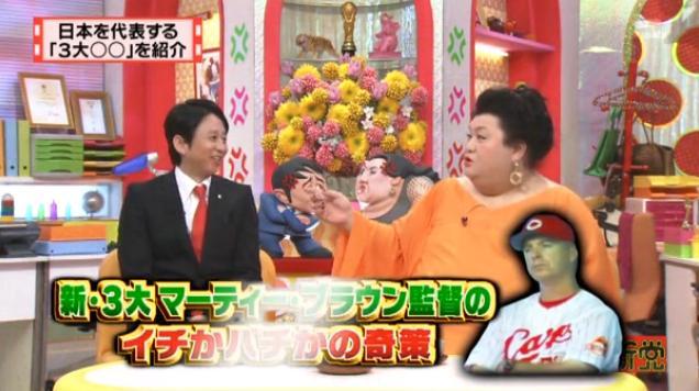 20130724怒り新党004