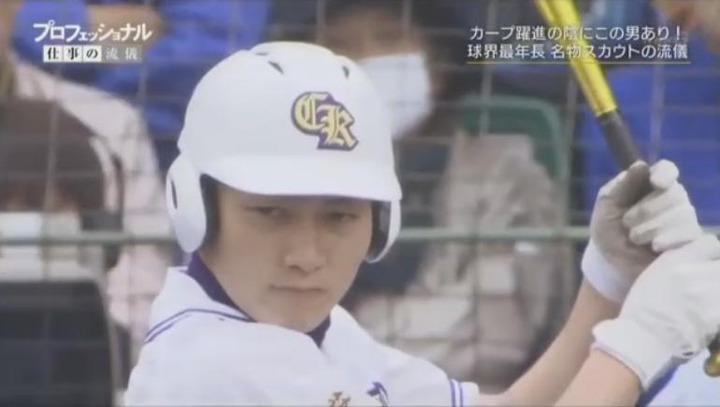 20171225プロフェッショナル苑田聡彦89
