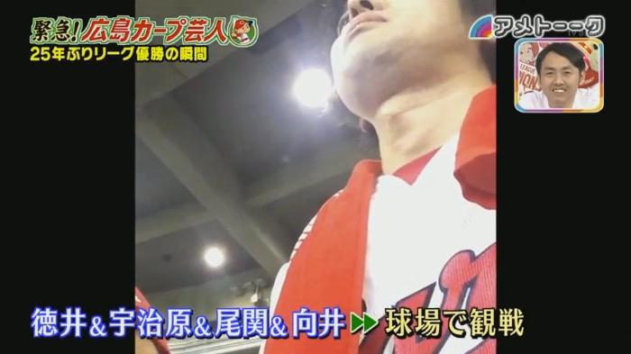 カープ芸人第三弾67