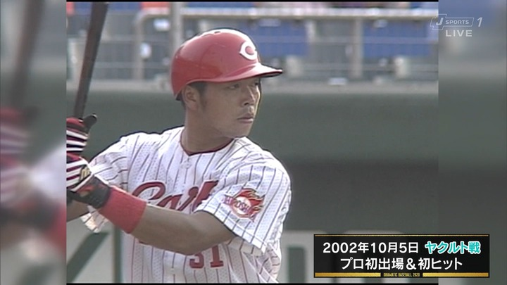 石原慶幸引退試合98
