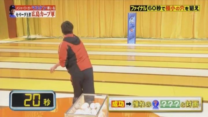 20180106炎の体育会TV419