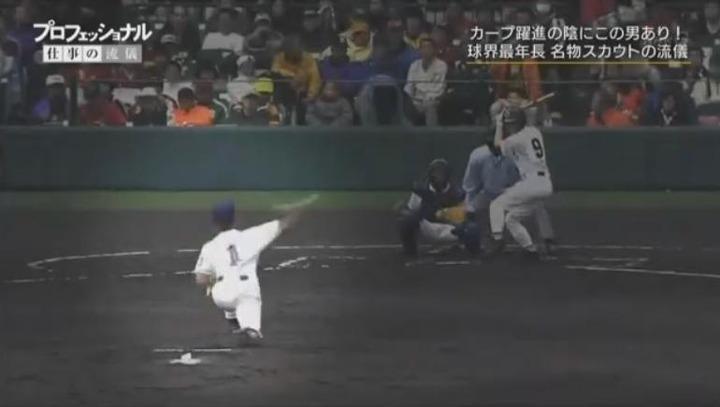 20171225プロフェッショナル苑田聡彦88