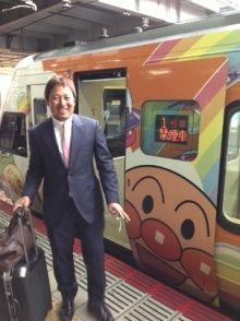 松山とアンパンマン列車