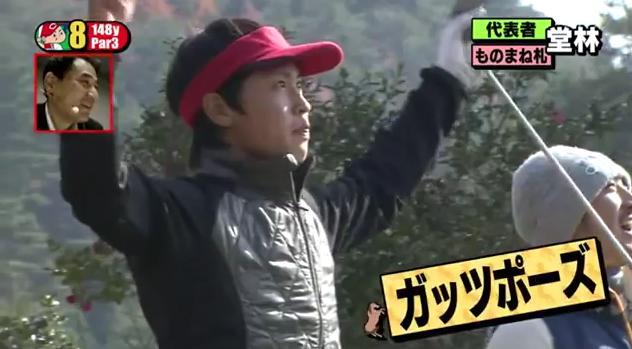 カープ選手会ゴルフ2014065