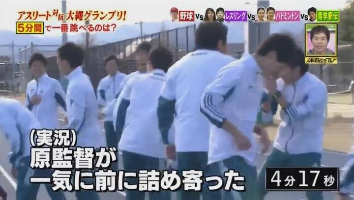 20170121炎の体育会TVカープ大縄跳び参戦200