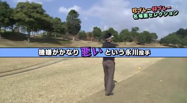 カープ選手会ゴルフ2014174