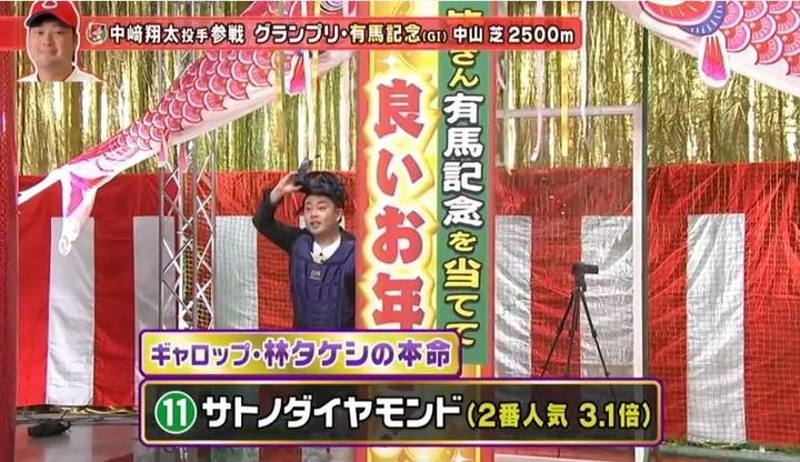 20161225うまンchu中崎108