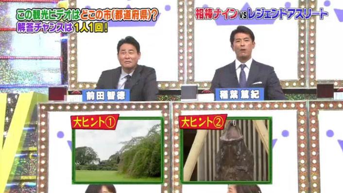 20170208ミラクル9前田&稲葉69