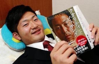 岡田明丈68