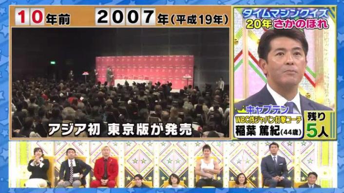 20170208ミラクル9前田&稲葉22