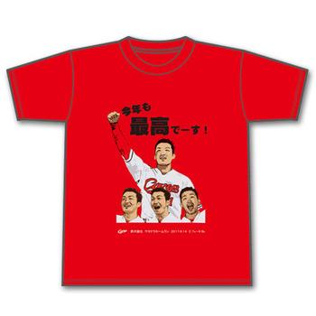 鈴木誠也サヨナラホームランTシャツ9