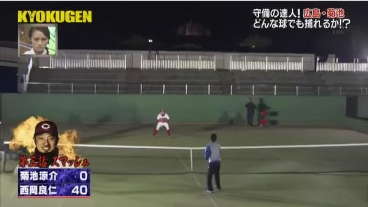 20171231KYOKUGEN菊池テニス97