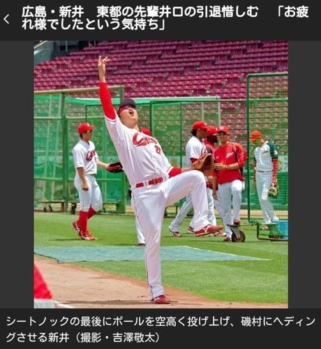 新井貴浩3893