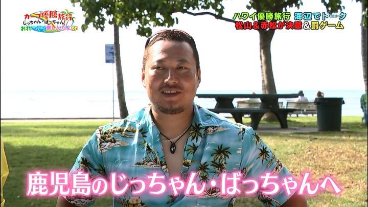 20161216金ぶちカープ優勝旅行86