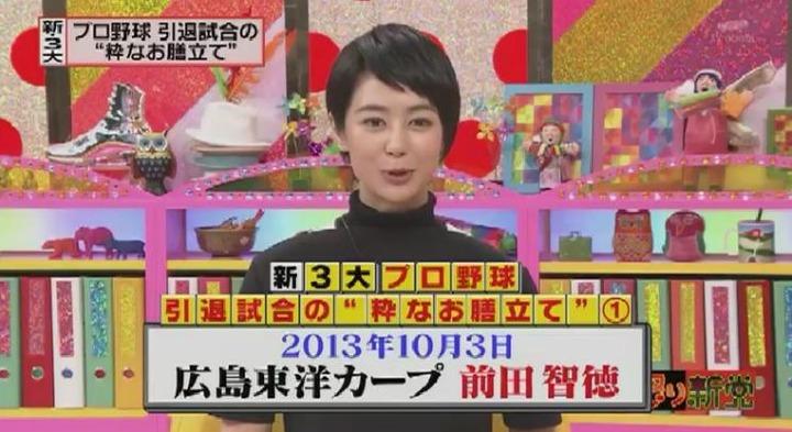 20151118 怒り新党前田引退試合003