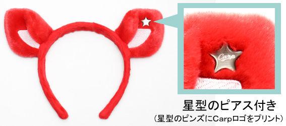 赤いシリーズ61