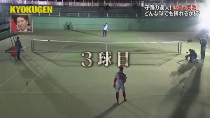 20171231KYOKUGEN菊池テニス43