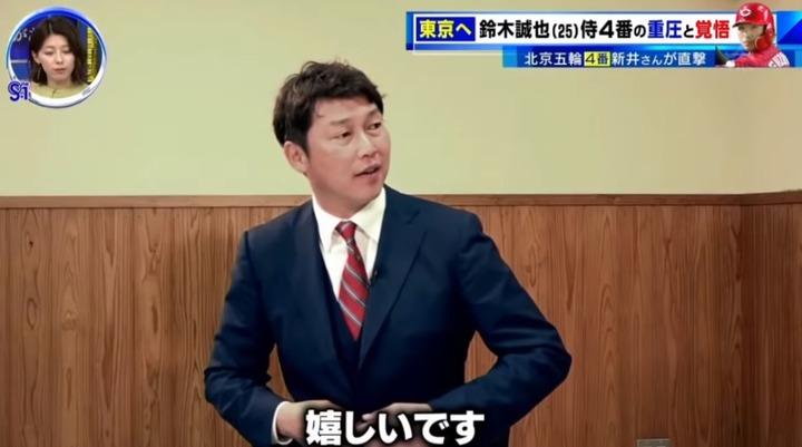 20200203S1新井&鈴木誠也063