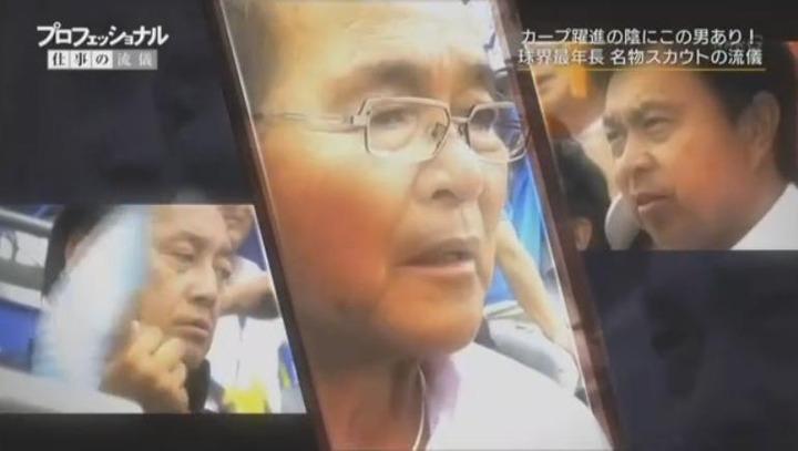 20171225プロフェッショナル苑田聡彦202