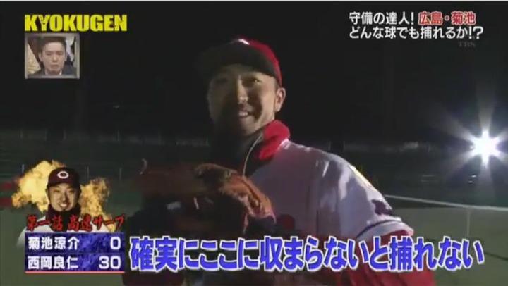 20171231KYOKUGEN菊池テニス16