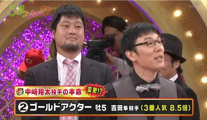 20161225うまンchu中崎114