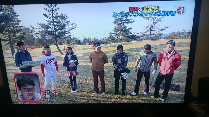 20160102カープ選手会ゴルフ7