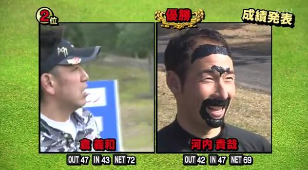 カープ選手会ゴルフ2014182