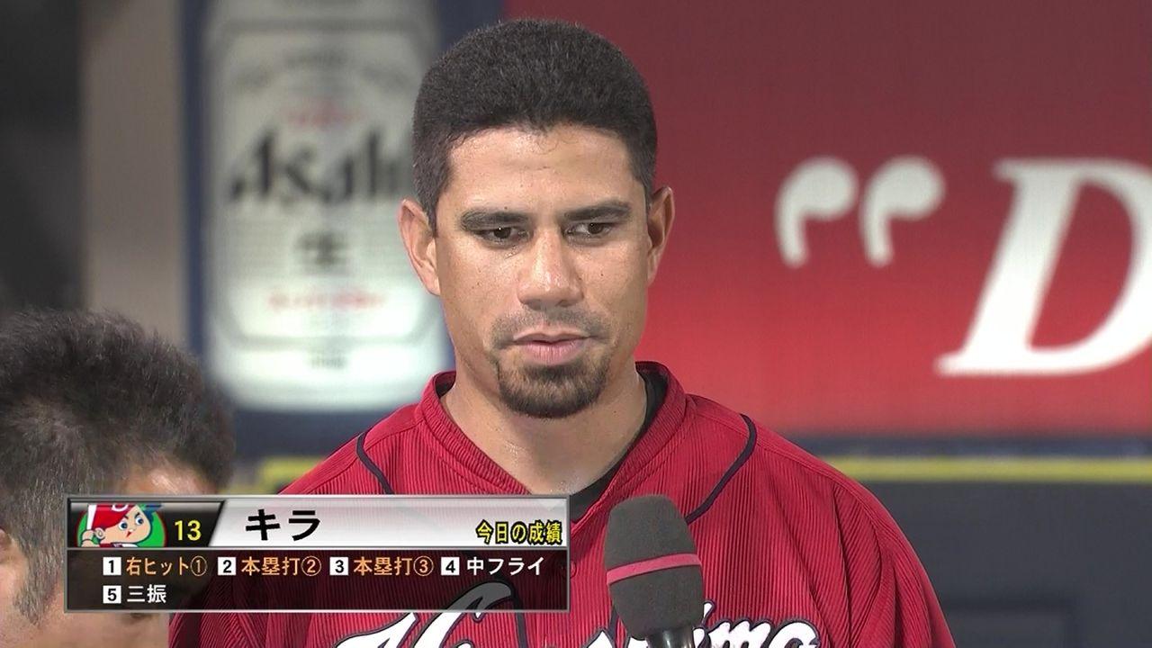 NPB史上最もカッコいい名前の外国人選手は : 鯉速@広島東洋カープ ...