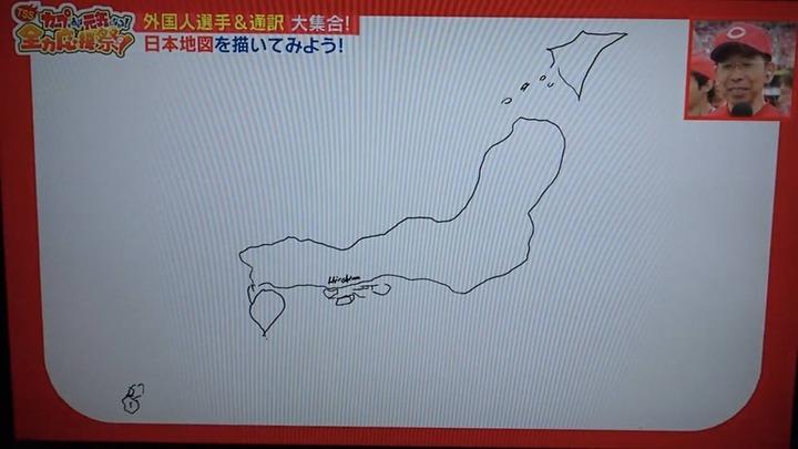 【画像】広島エルドレッドが描いた日本地図wwwwwww
