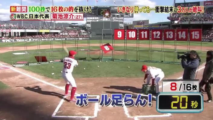 20171202炎の体育会TV111