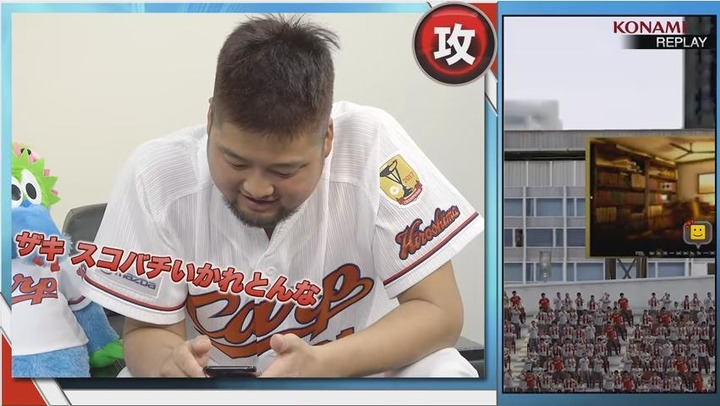 プロ野球スピリッツA丸中崎90