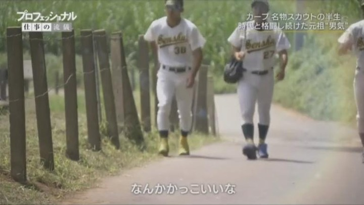 20171225プロフェッショナル苑田聡彦286