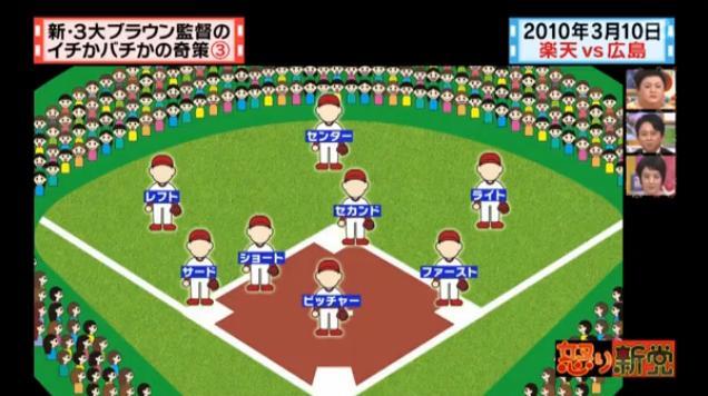 20130724怒り新党135