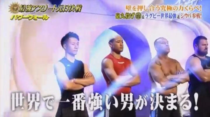 20180101最強アスリート元日決戦7