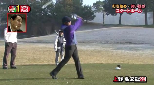 カープ選手会ゴルフ2014021