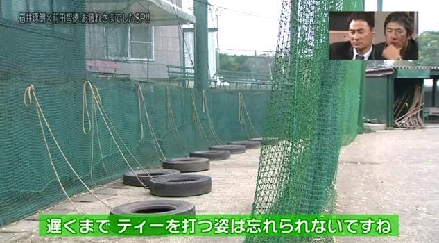 石井琢朗×前田智徳226