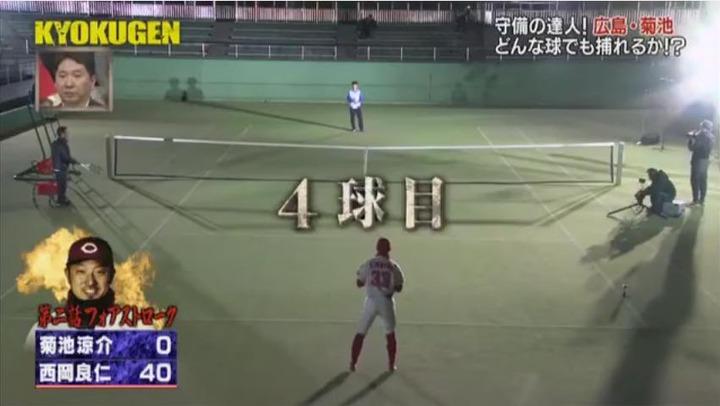 20171231KYOKUGEN菊池テニス55
