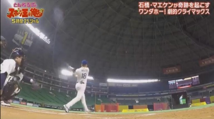 20180102リアル野球BAN7