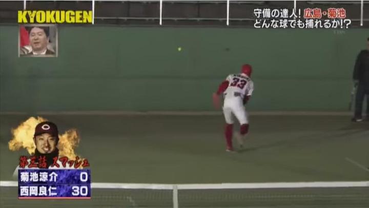 20171231KYOKUGEN菊池テニス93