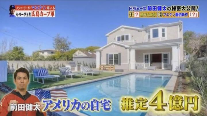 20180106炎の体育会TV288