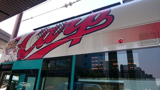 広島路面電車カープ11